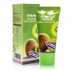 Beauteous Kiwiseed Hand Cream 50g