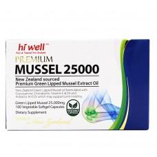Hi Well Premium Mussel 25000 100 Vegetable Softgel Capsules
