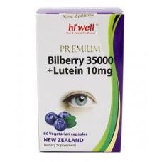 Hi Well Premium Bilberry 35000 Lutein 10mg 60 Vege Capsules