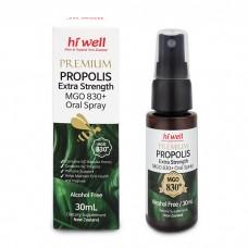 Hi Well Premium Propolis Extra Strength MGO 830+ Oral Spray 30ml