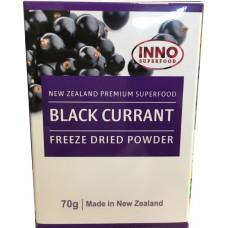 Inno Superfood Black Currant Freeze Fried Powder 70g