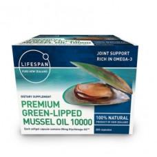 Lifespan Premium Green Lipped Mussel Oil 10000 200 Capsules