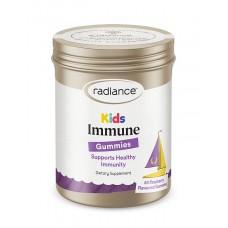Radiance Kids Immune Gummies 60 Gummies