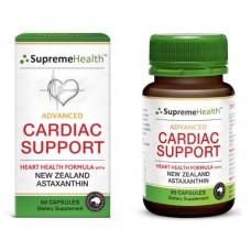 Supreme Health Advanced Cardiac Support 60 Capsules
