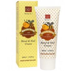Beauty & I Manuka Honey Hand & Nail Cream 60ml
