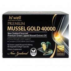 Hi Well Premium Mussel Gold 40000 60 Softgel Capsules