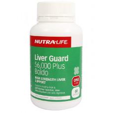 Nutra Life Liver Guard 56,000 plus Boldo 60 Capsules