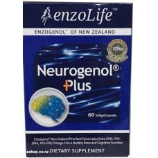 Enzolife Neurogenol Plus 60 Softgel Capsules