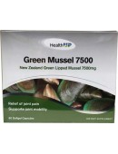HealthUP Green Mussel 7500 60 Softgel Capsules x 4 piece